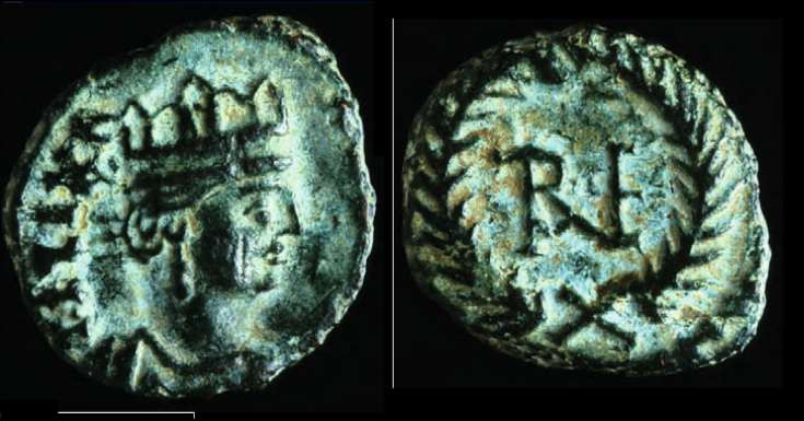 Ae Nummus ad King Of Ostrogoths Hilderik 523-533