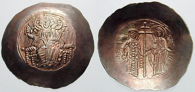 Byzantine Coin Manuel I Comnenus1143-1180 Ad Constantinople Billon Aspron Trachy Byzantine (300-1400 Ad) Coins & Paper Money