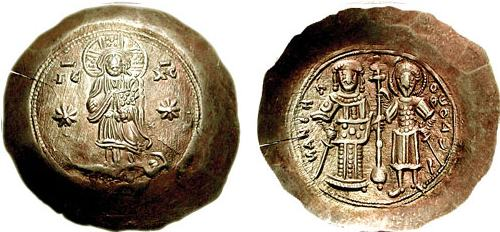Byzantine (300-1400 Ad) Coins: Ancient Byzantine Coin Manuel I Comnenus1143-1180 Ad Constantinople Billon Aspron Trachy