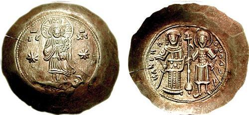 Byzantine Coin Manuel I Comnenus1143-1180 Ad Constantinople Billon Aspron Trachy Coins: Ancient