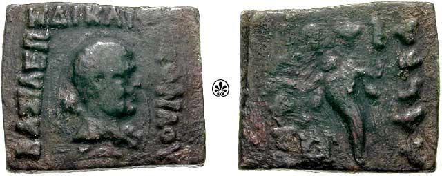 Bronze carré (4 unités) bactrien pour Antialcidas (env. 130-120 av. J.-C.) ... Bop_5