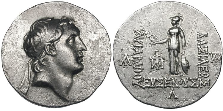 cappadocia  kings  ariarathes v - ancient greek coins
