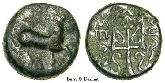 Greek Coıns Mylasia Caria Coins: Ancient Coins & Paper Money