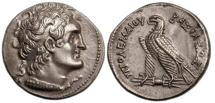 ptolemy vi coins