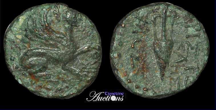 AE16 de Chios. Jonia SNGCop_1631