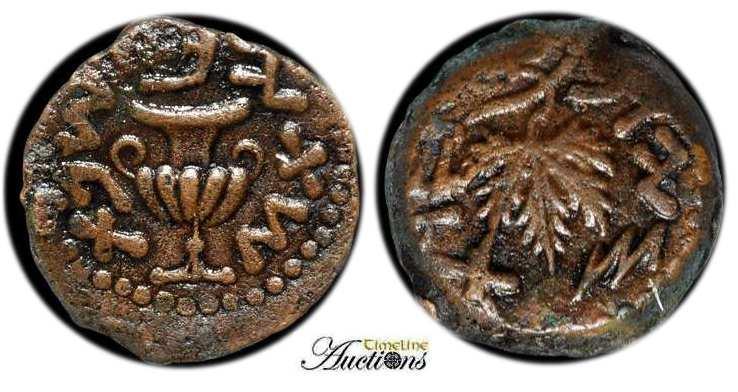 Judaea Ancient Greek Coins Wildwinds Com