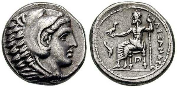Tetradracma Alejandro Magno. Fecha y ceca inciertas. Price_0133