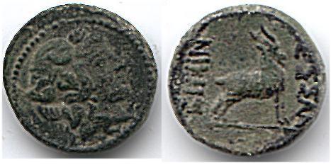 Ae de Tesalonica- Macedonia (dominio romano) Moushmov_6610