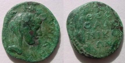 Bronce provincial de Macedonia ¿Emperador? Moushmov_6616