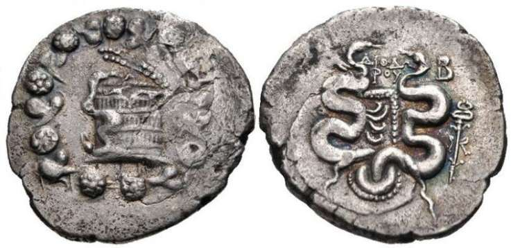 Phrygia, Laodikeia - Ancient Greek Coins - WildWinds.com