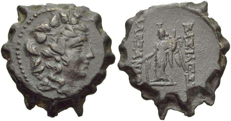AE 18 seleucida serrato de Alejandro II Zebinas Hoover_1166
