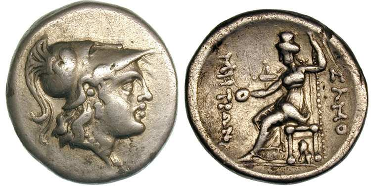 Moushmov Byzantine Coins In The Wildwinds