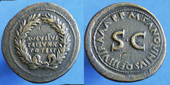 Sear Roman Coins and their Values (RCV 2000 Edition) Number 1666