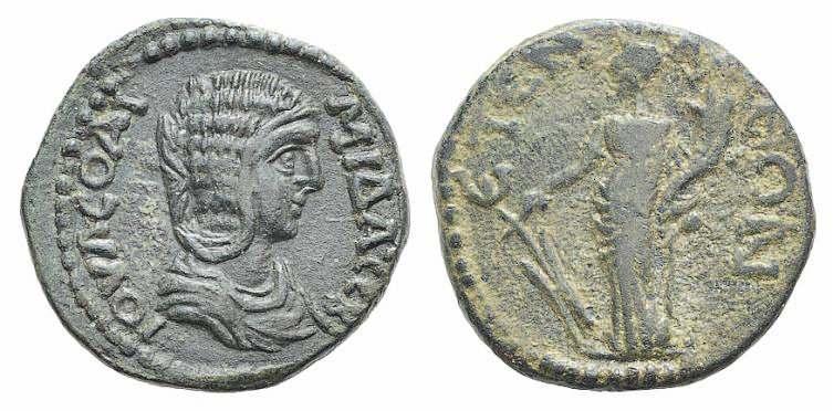 Julia Soaemias, Roman Imperial Coinage reference