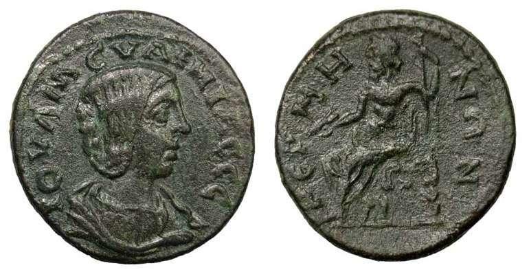 JULIA SOAEMIAS AR Denarius. EF-/EF. VENVS CAELESTIS