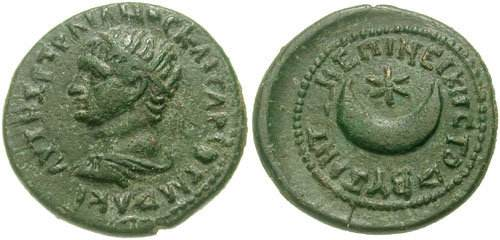 OBV: Trajan REV: Byzantion. 1/2nd Century AD