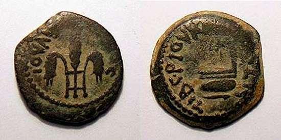 Ancient Herod Coin Pontius Pilate Prutah 26-36 AD