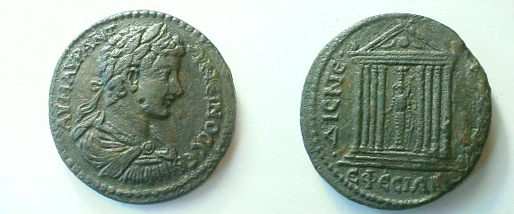 Decassaria Caracalla _ephesos_AE35_SNGCop_397cf
